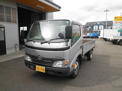 アカツカ トラック トヨタ ダイナ 2トン 平ボディ レンタカー